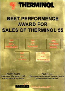 Therminol 55 Award